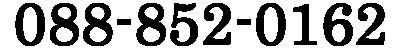 0888520162